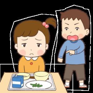給食を食べられないで責められる子のイラスト